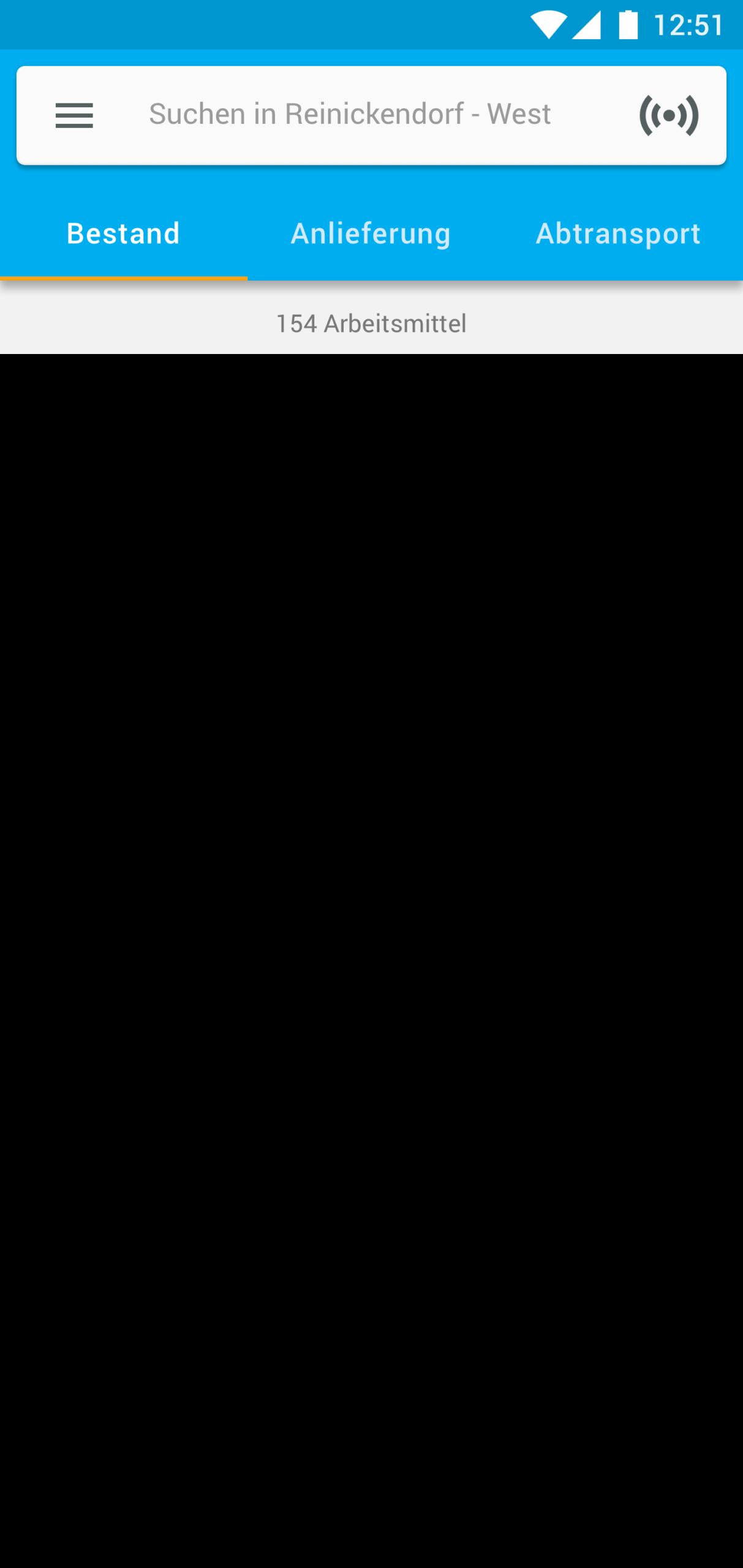 Screen short